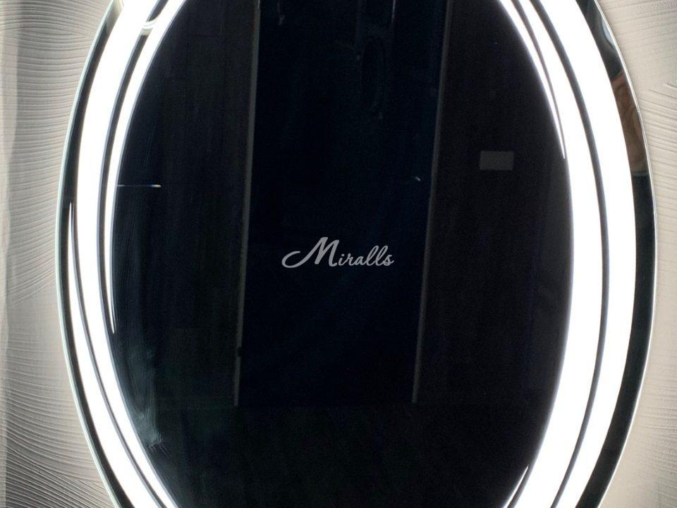 Зеркало Sofia с холодной подсветкой