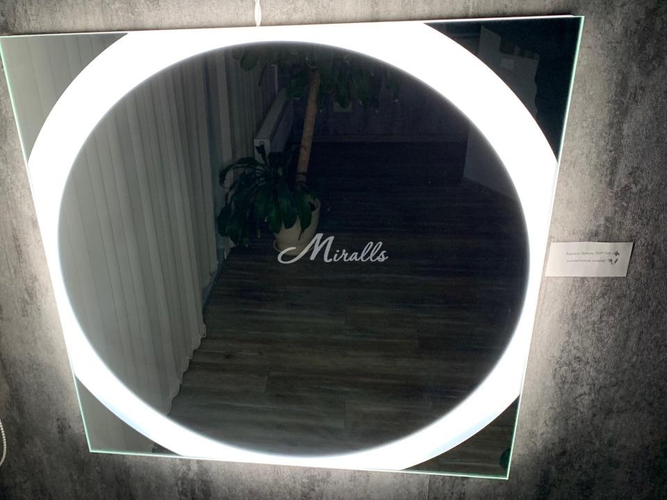 Зеркало Sphere с подсветкой 6000K (холодный свет)