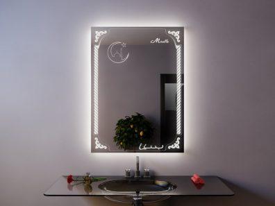 Зеркало с подсветкой Vostok