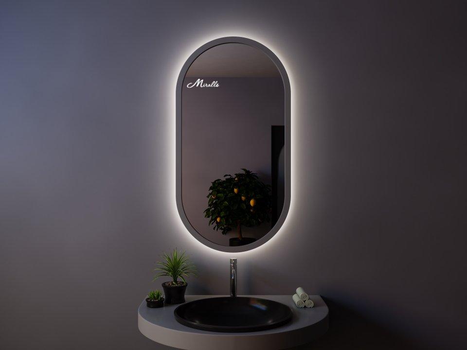 Зеркало с подсветкой Alba