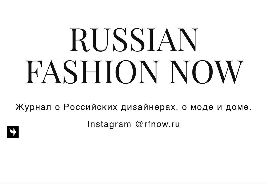 Зеркала Miralls в журнале Russian Fashion Now