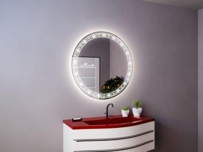 Круглое зеркало с подсветкой Ofelia