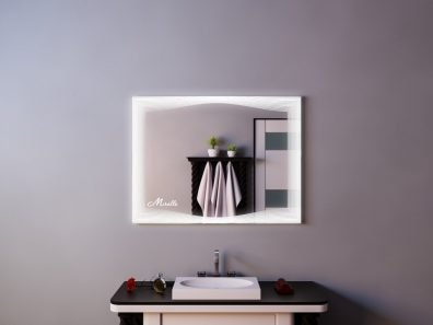 Зеркало с подсветкой Aquatoria