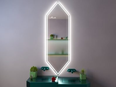 Зеркало с подсветкой Savage Plus