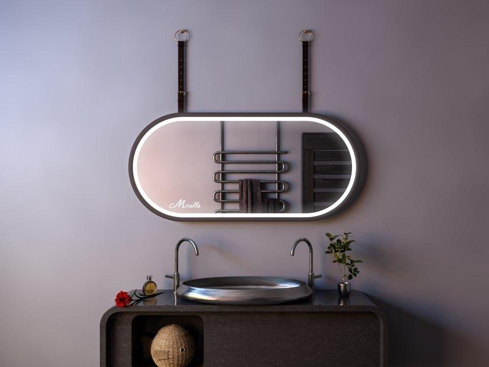 Эксклюзивное зеркало с подсветкой и ремнём Duet Plus