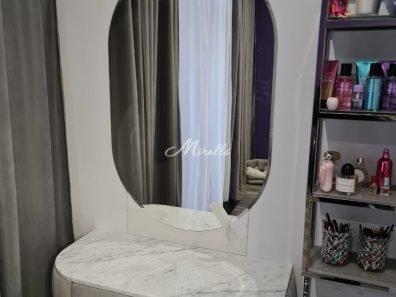 Зеркальное полотно