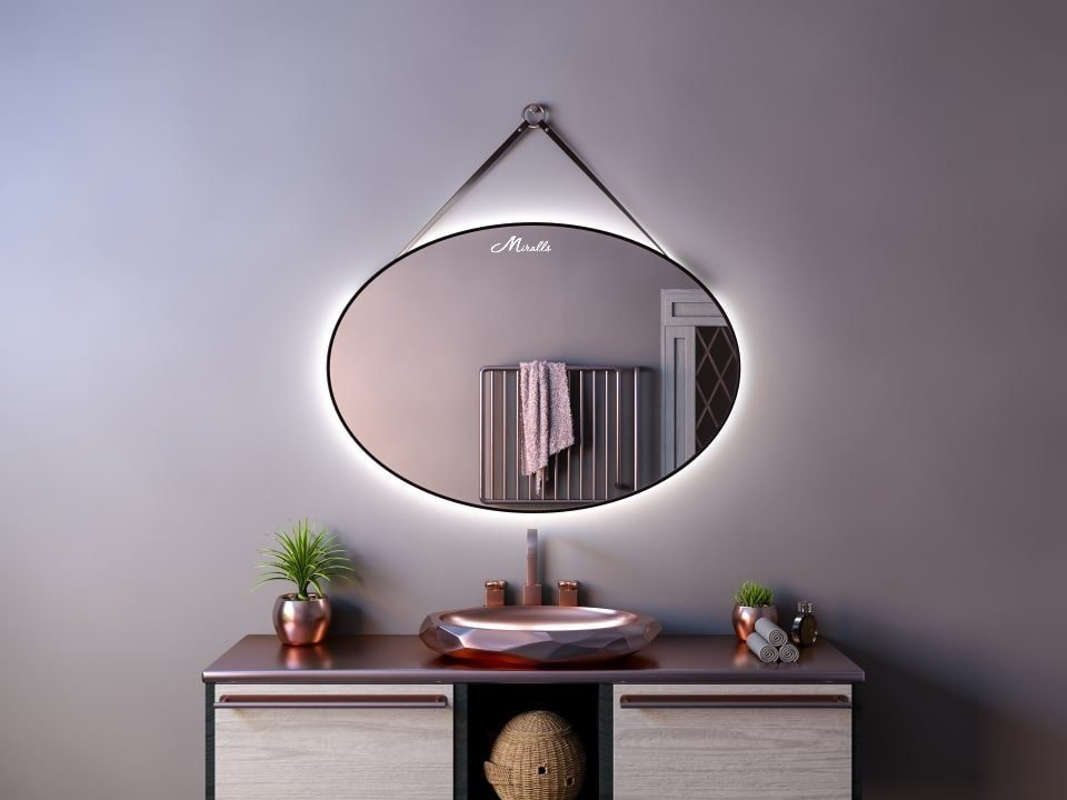 Зеркало на ремне и с подсветкой Rapsody Extra